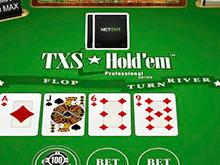 Игровой автомат Играйте в бесплатный игровой автомат TXS Holdem Pro Series в Мега Джек
