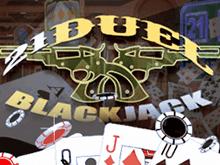 Игровой автомат Играйте бесплатно в 21 Duel Blackjack, чтобы отдохнуть в казино Вулкан