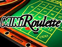 Игровой автомат Бесплатный игровой автомат Mini Roulette от казино Мега Джек онлайн
